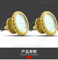 LED防爆路道灯80W90W100W120W照明路灯