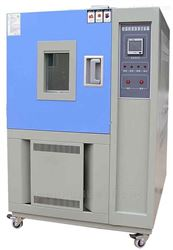 HWHS系列恒温恒湿试验箱