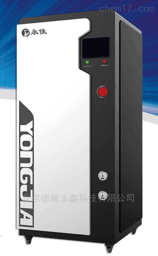 美国Polycold国产低温捕集泵