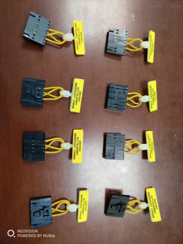 G1176-605617890A,7890B气相色谱用耗材配件G1176-60561