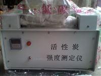 KSD-V滚筒强度测定仪