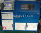 JW-ZDBP-10重庆计算机控制全自动爆破试验台
