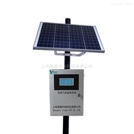 太阳能小型空气监测站