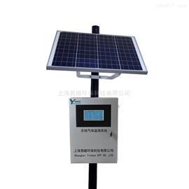 AQMS-ES太阳能小型空气监测站
