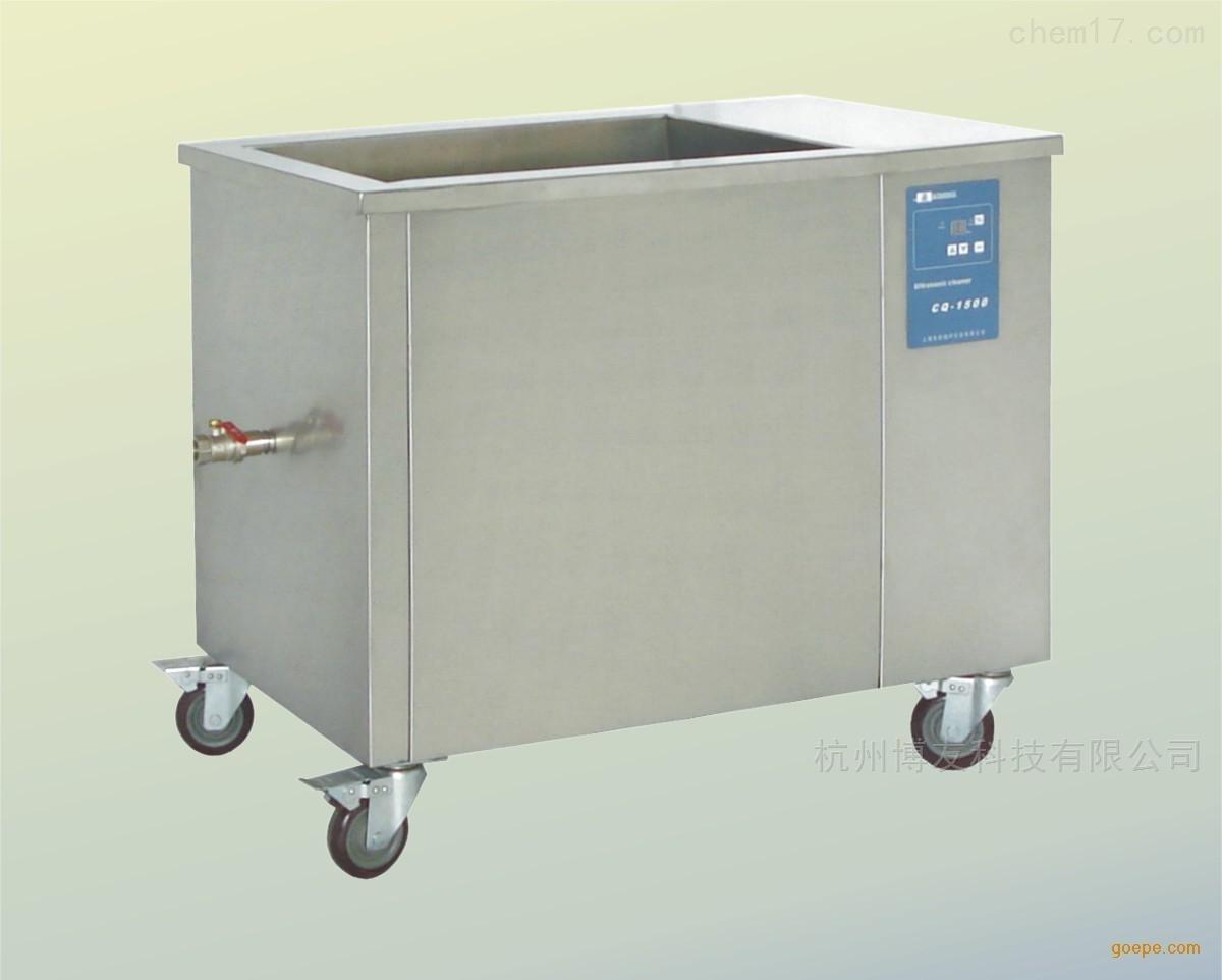 中型超声波清洗器