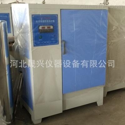 混凝土恒温标准养护箱