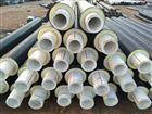 塑套钢PE聚氨酯直埋保温管生产厂家