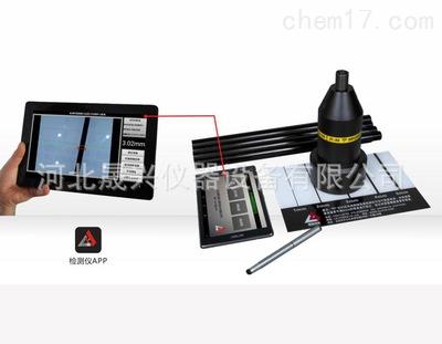 混凝土无线式裂缝宽度检测仪