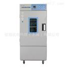 厂家供应药物光照试验箱 ZSW-Q150光照