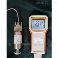 手持式标准型电容薄膜真空计
