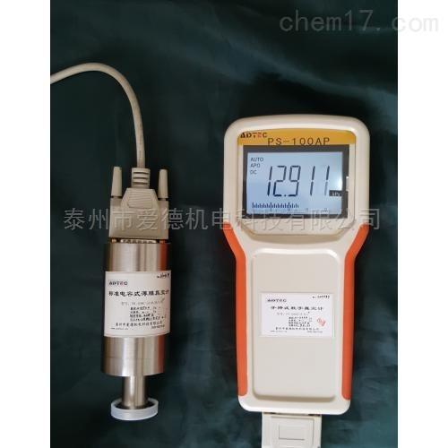 PS-100AP-ABCD-手持式液晶数显真空计