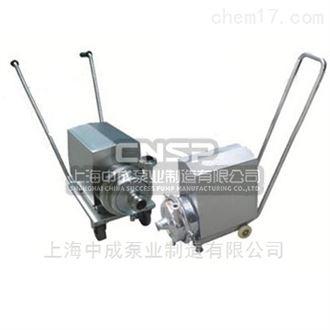 3T-180T, 0.55KW手推车型卫生泵(不锈钢泵)