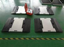 RS-J重庆10吨汽车轮轴称重仪价格