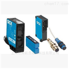 MZZ1-03VPS-AC0SICK 西克定位传感器MZZ1-03VPS-AC0