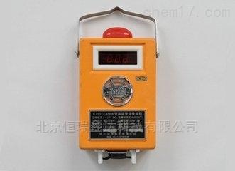 北京瓦斯连续测量仪