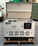 YOMO-30GTQ30kw静音汽油发电机供应中心