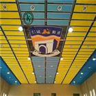 体育馆吊顶防火吸音材料厂家
