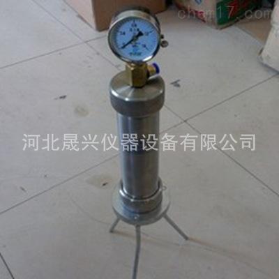 砂浆压力泌水测定仪
