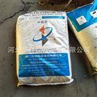 ISO標準砂 灌砂法專用砂