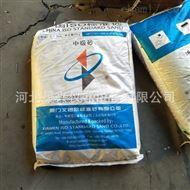 ISO标准砂 灌砂法砂