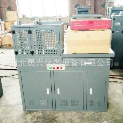 DYE-300S电脑全自动抗折抗压试验机