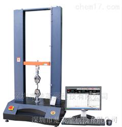 计算机伺服万能材料试验机