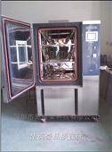快速升降温试验箱
