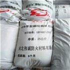 专业生产厚型钢结构防火涂料的厂家