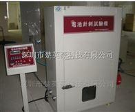 电池针刺 试验机