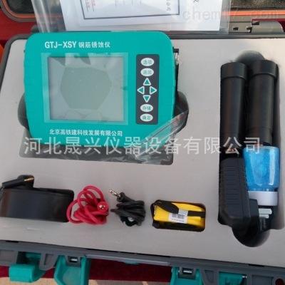 GTJ-XSY型钢筋锈蚀仪