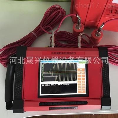 JY-80A双通道非金属超声检测分析仪
