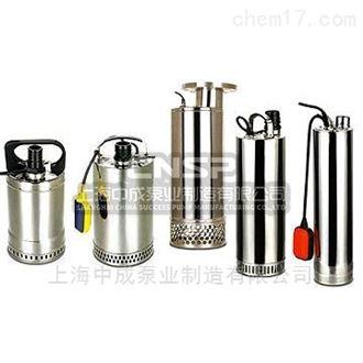 QSPD1.5-4.5-0.QSPD型单相不锈钢潜水泵