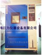 湖南省高低温试验箱