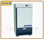 YC-80药品冷藏箱