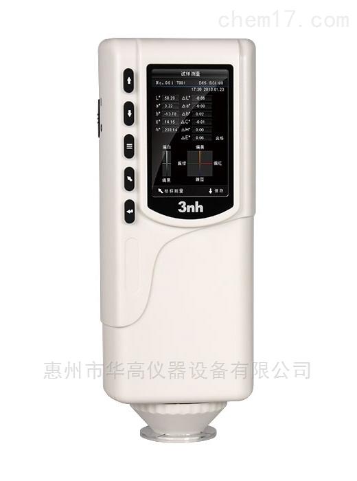 NR60CP 手提式多功能色差仪NR60CP