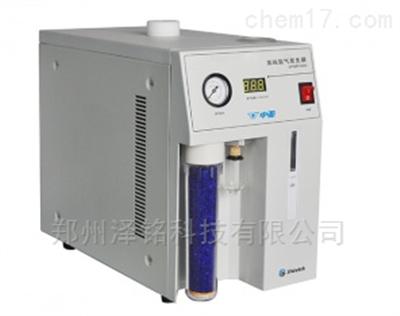 ZMGH-600代替高压钢瓶氢气发生器*