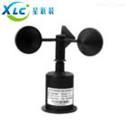 星晨生产风速传感器XCWS-5V-M厂家