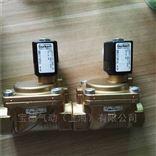 2610德國寶德電磁閥 原裝進口 價格美麗