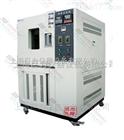 JW-TH-1000S-15天津快速温度变化试验箱