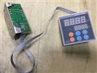 GTCS-2016/2018速度控制器转速表