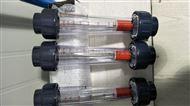 塑料管浮子流量计