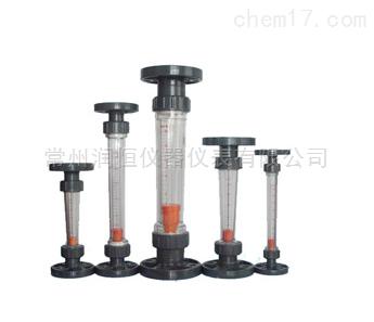 LZS-125塑料管流量计法兰式