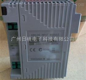 AAI143-H03 AAI143-H53日本横河卡件热卖