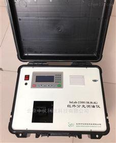 InLab-2300便携式红外分光测油仪