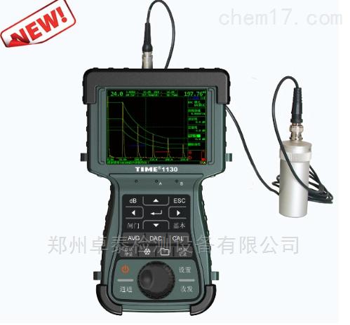 TIME1130手持式数字超声波探伤仪