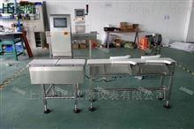 鲍鱼多级分选秤 水产自动重量分选机
