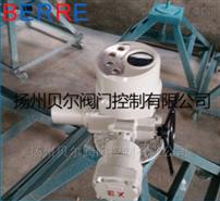 扬州防爆型电动执行器