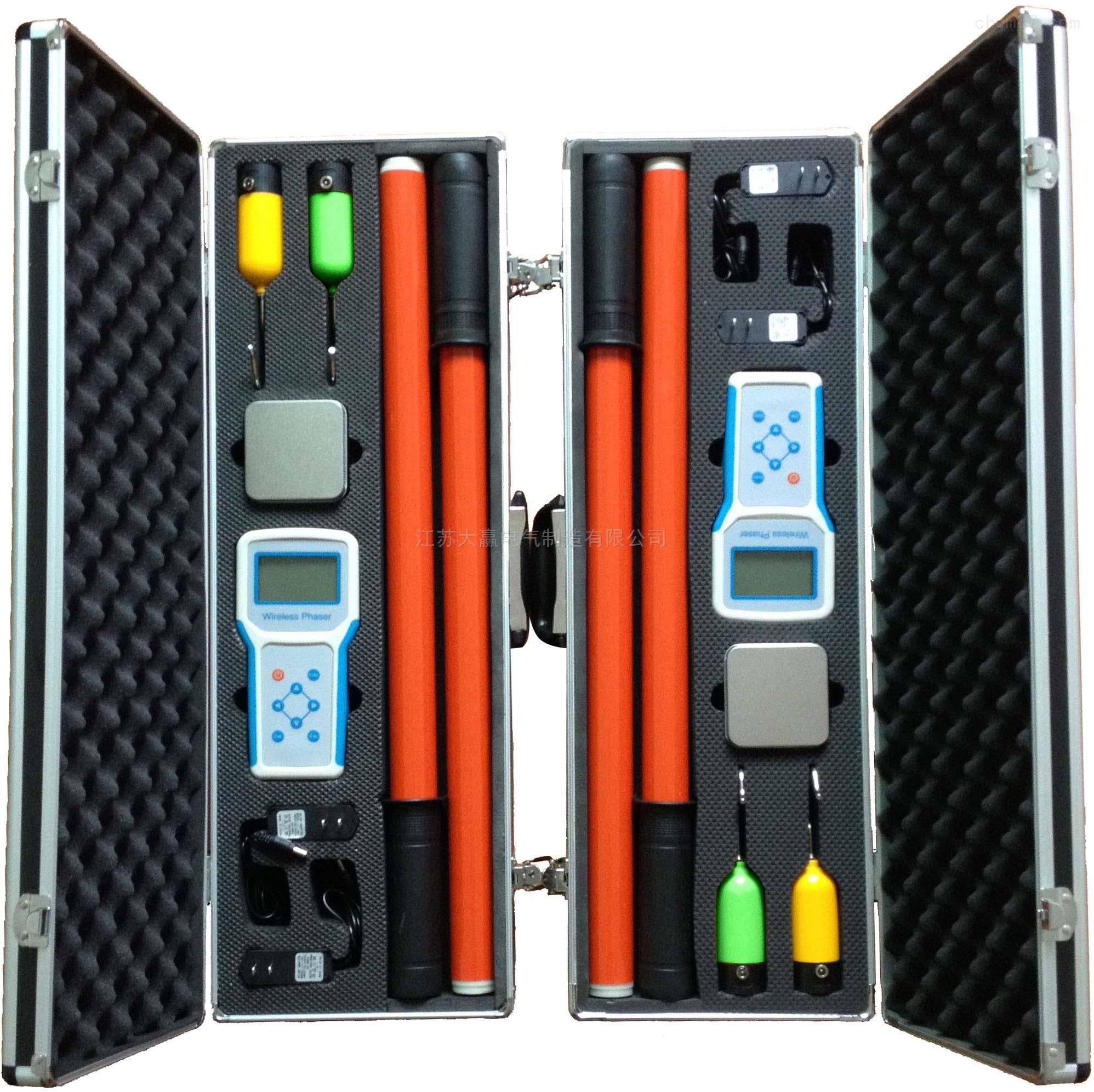 数显式高压无线语音核相器生产厂家|价格