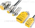 BI2-M12-AP6XTURCK 图尔克接近传感器BI2-M12-AP6X