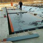 100吨简易式电子地磅,云南省3x12米地磅厂家